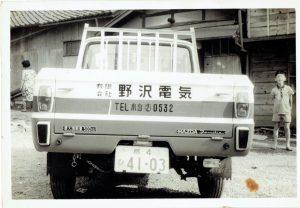 1964年頃野沢電気写真