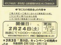 CCI20180210