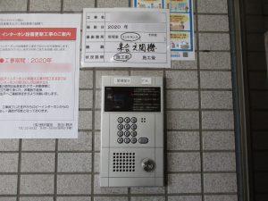 DSC_syuugou_genkan_before